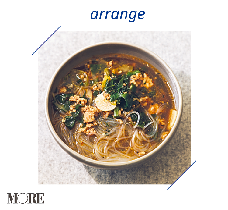 真冬におすすめ!料理研究家が選ぶスープレシピ Photo Gallery_1_11