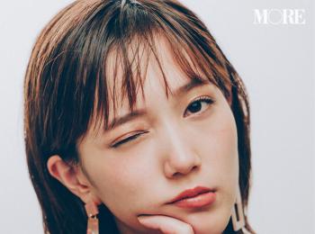 本田翼をお手本に♡ 「この服にはこのアクセ」、2019夏の最新版! 記事Photo Gallery