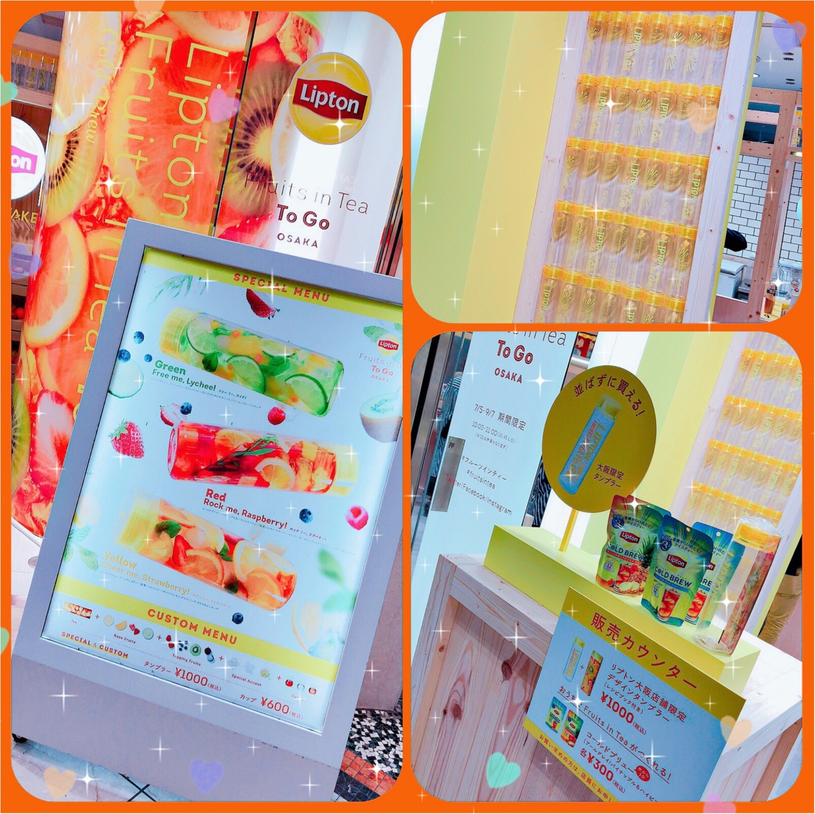 café & books bibliotheque フローズンフルーツフェア♡_3