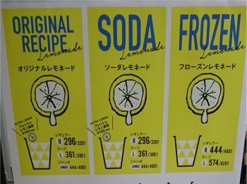 今話題の渋谷ストリームに行ってきました♡