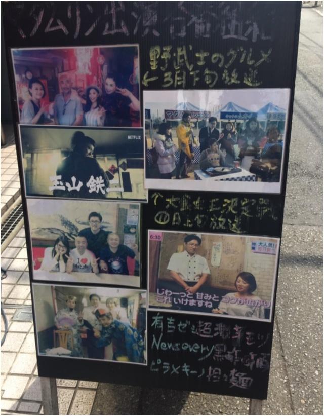 東京で出会ったキタナシュラン★雰囲気あるお店で黒酢あん定食を_4