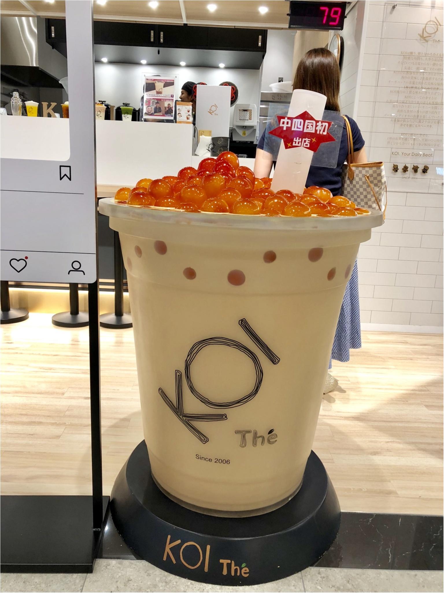 台湾で大人気のタピオカ専門店【50嵐】❤️日本で飲めるのはここだけ!_6