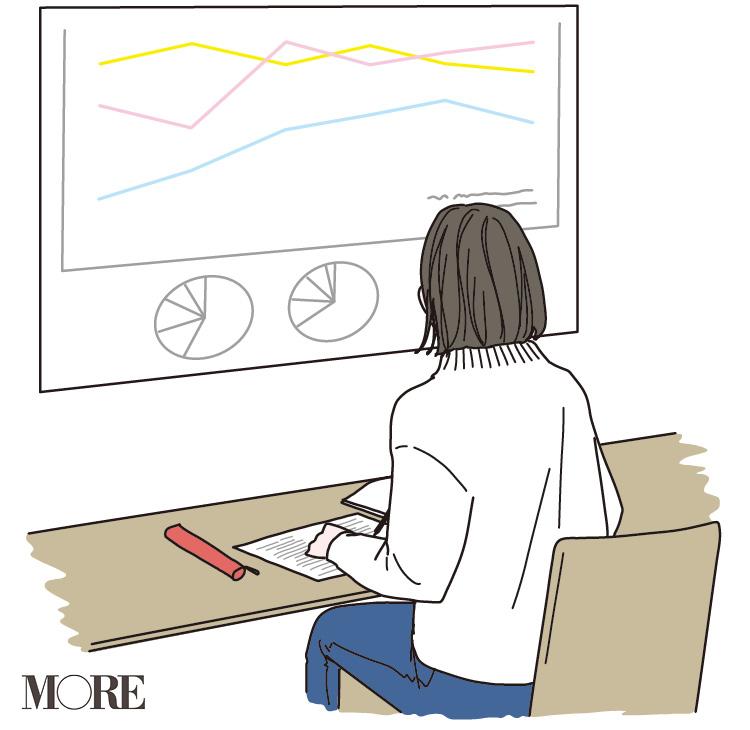 20代女性の転職特集 -  年収や人間関係は? 転職に有利な職種や資格って?_33