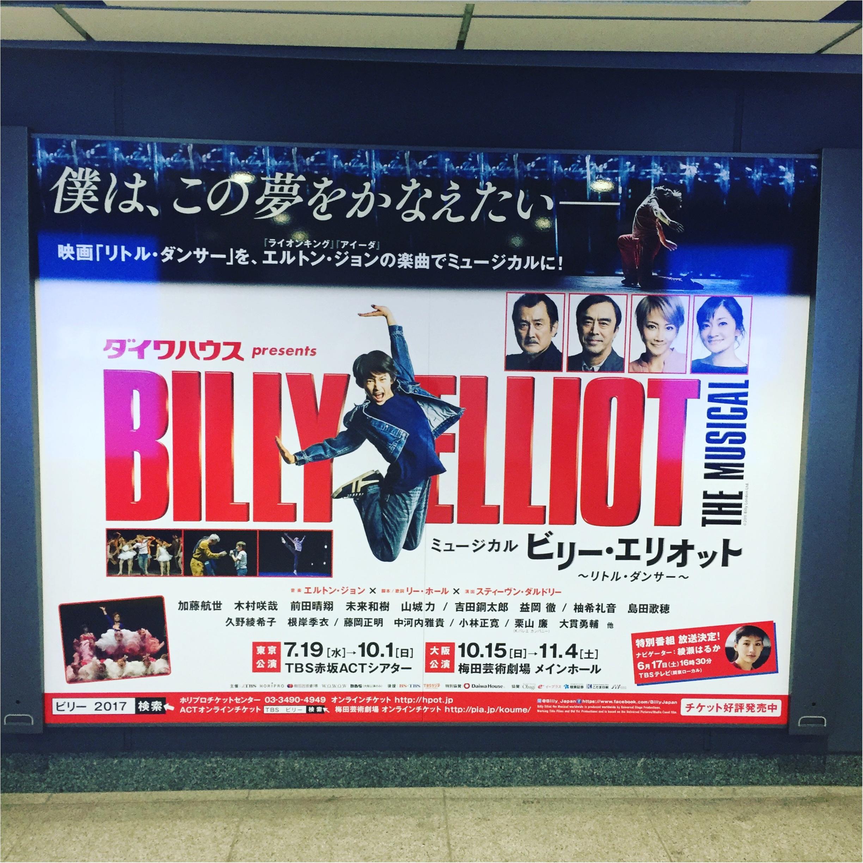 待望のあのミュージカルがついに上演!!日本版【*BILLY ELLIOT*】が注目を集める理由とは。_1