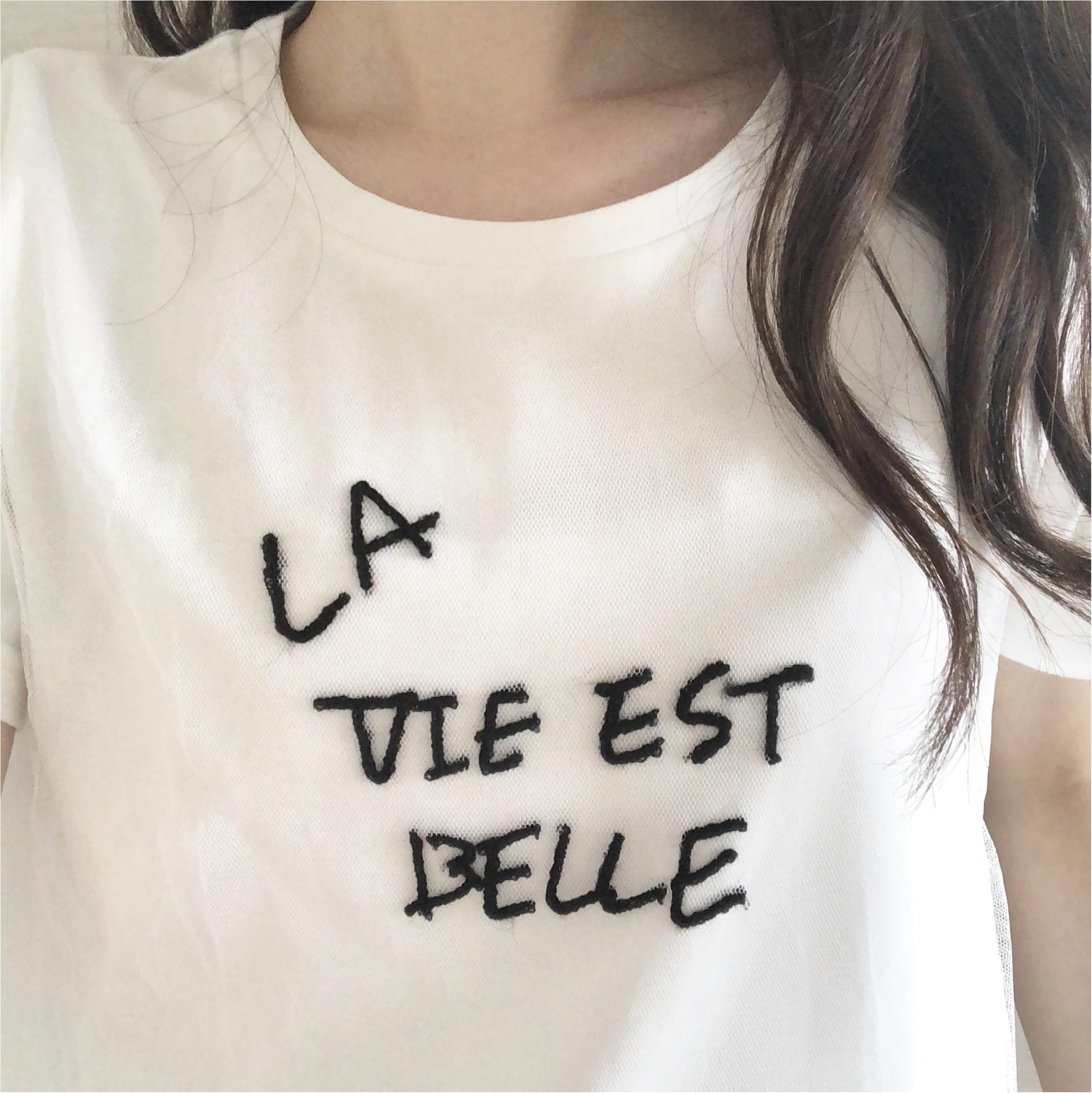 今年大人気の【白Tシャツ】お気に入りを紹介します。_1