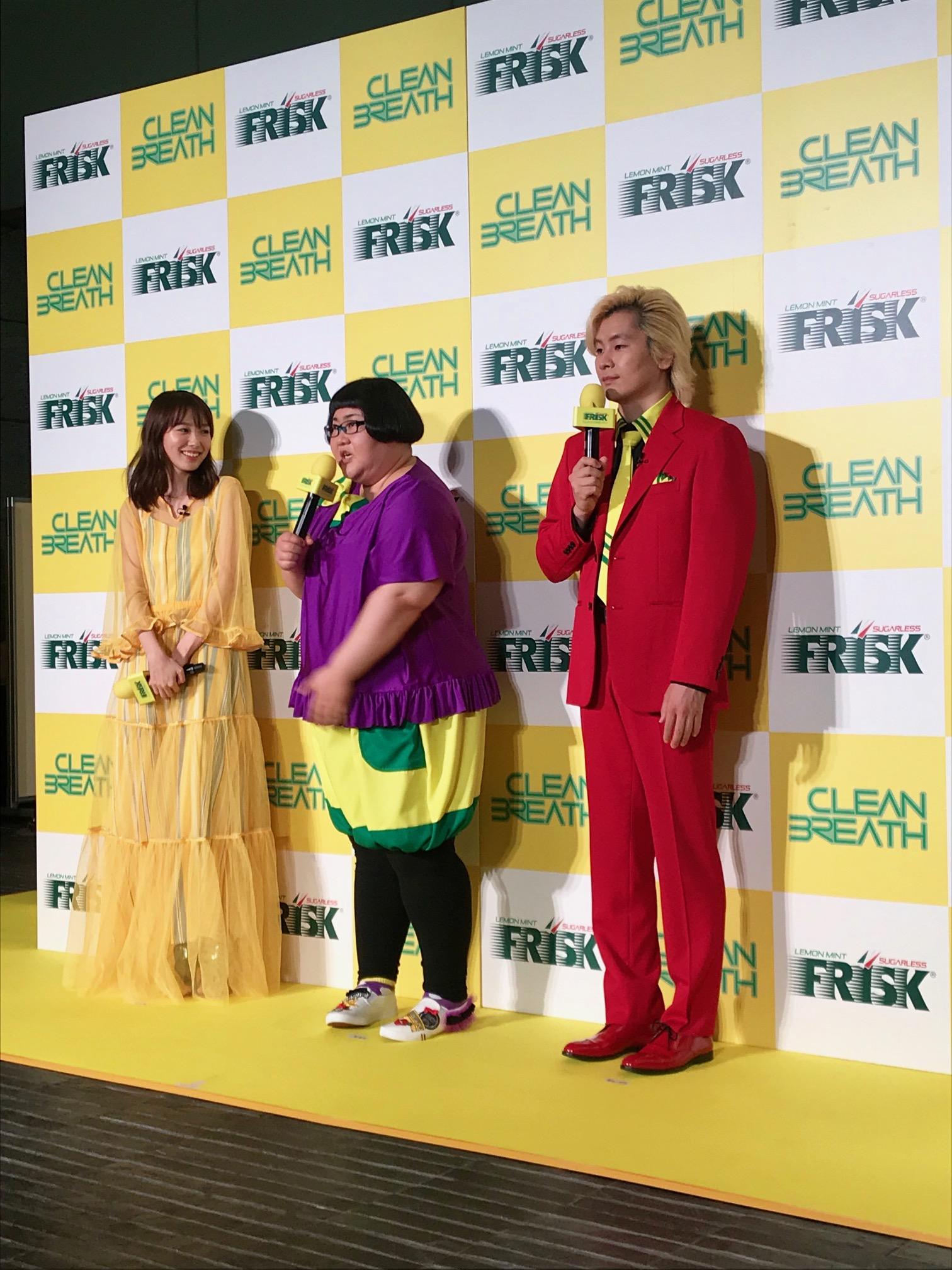 飯豊まりえ、カズレーザーさん、安藤なつさんが「フリスク クリーンブレス」新作発表会に登場!_3