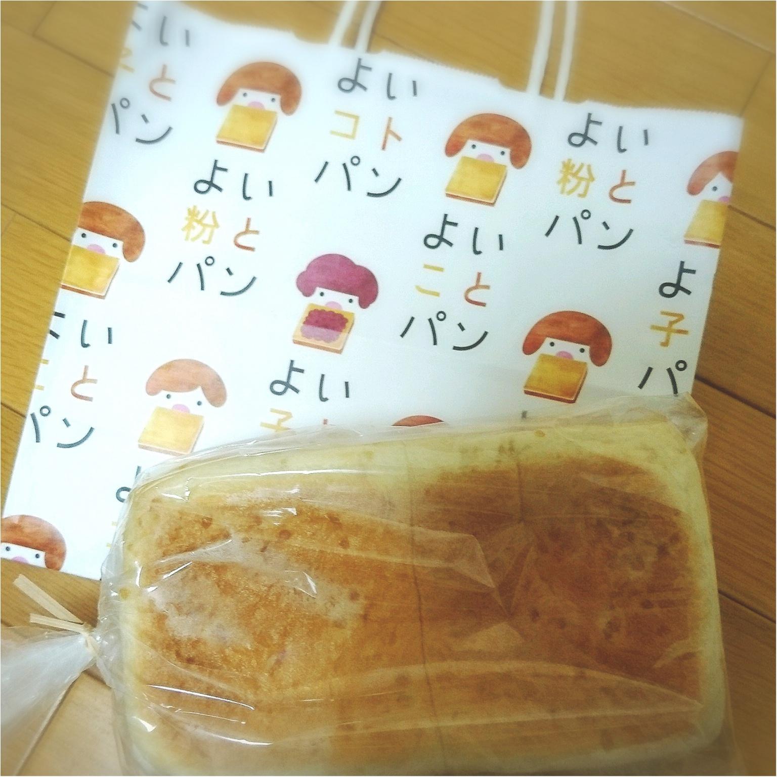 【名古屋土産】体と心においしい!もっちりして美味しい″よいこと″パン♡ _3
