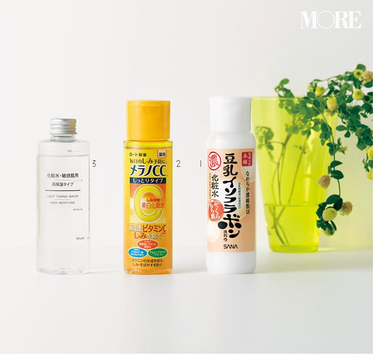 美プロが選ぶ「化粧水ベストコスメ2019」記事Photo Gallery_1_11