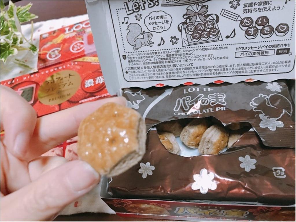 【冬季限定のいちご味が続々登場!】ロッテも!ブルボンも!不二家も!いちご味の新作お菓子がどれも美味しい♡♡_2