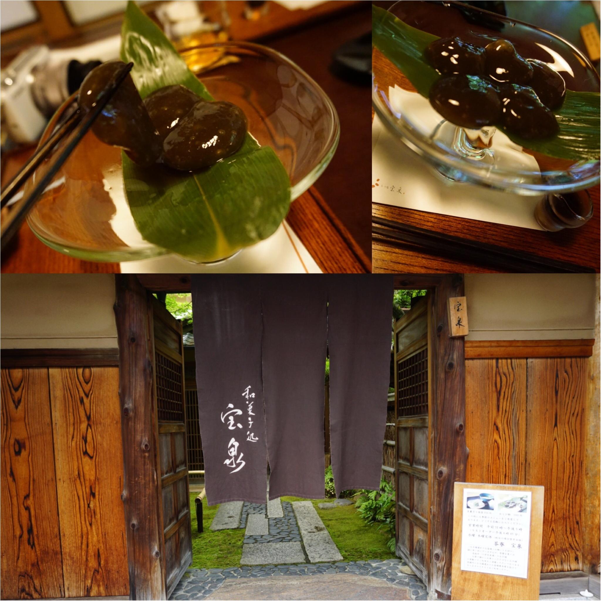 ☺︎♡京都〜抹茶巡りの旅〜わらび餅&パフェ&茶蕎麦_1