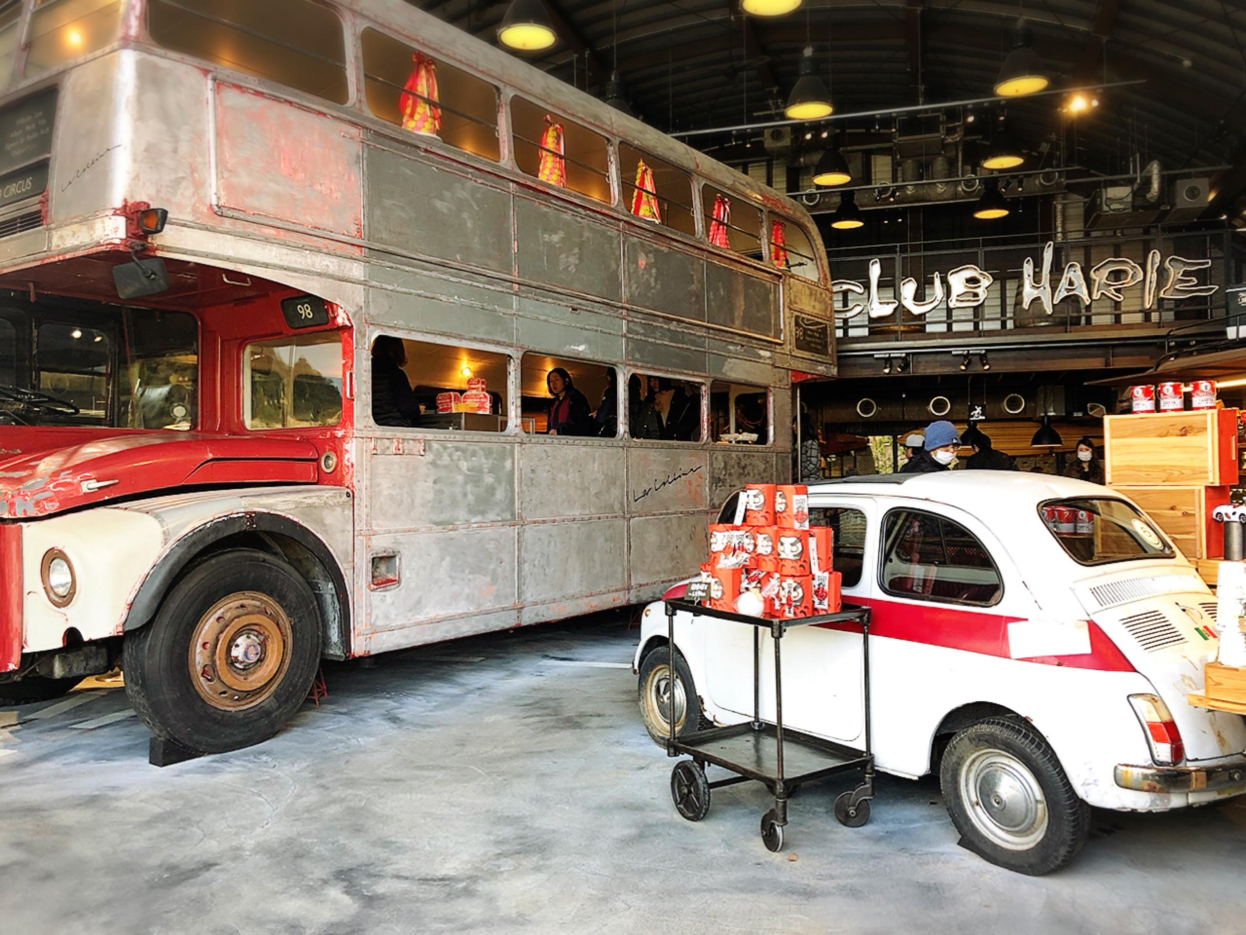 【#滋賀】《NEW YEAR ver.》CLUB HARIE♡ジブリ作品のような外観&壁画アートが魅力のラコリーナに行ってきました!_5
