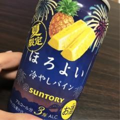 【夏限定!!♡】この時期だけの大好きな酎ハイ!
