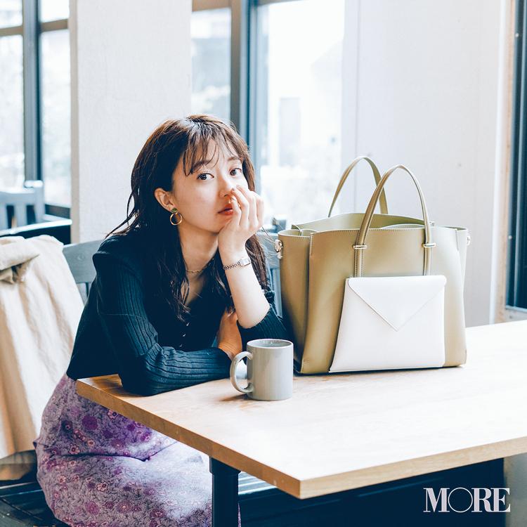お仕事バッグは機能性もおしゃれさも欲張るのだ♡選び方2019版はおでかけにも使える、が決めて 記事Photo Gallery_1_1