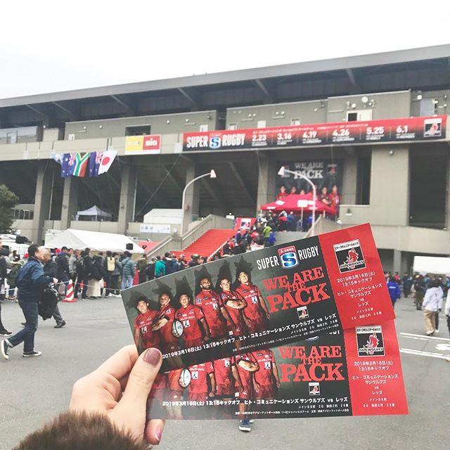 思わず大興奮!♡ 日本代表選手も所属する『サンウルブズ』の応援に行ってきました【 #superrugby 】_1