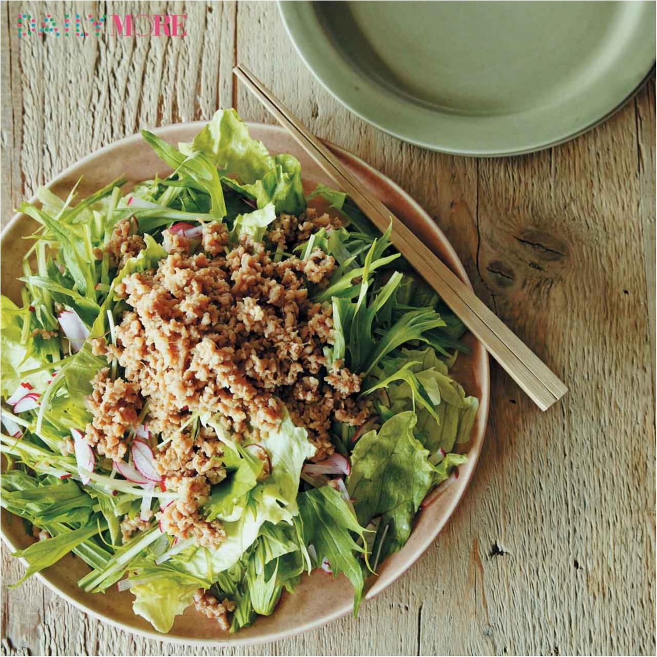 彼が喜ぶ「肉そぼろサラダ」レシピを伝授! 田中美保さんの『しあわせ♡カレごはん』_2