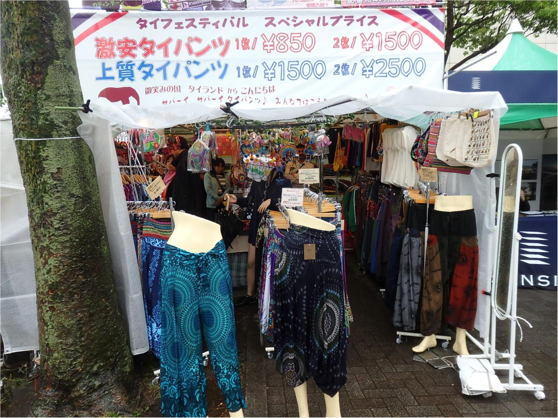 速報♡タイフェス2017みどころ紹介♪_4