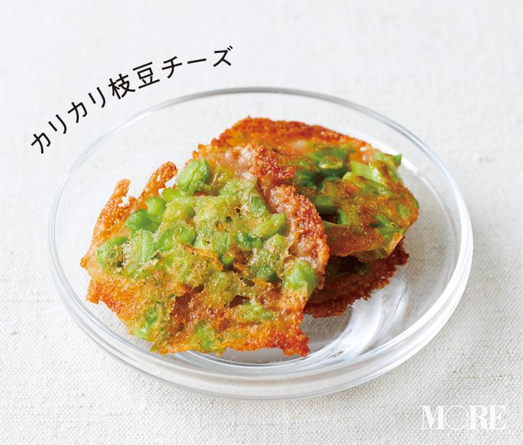 お弁当のおかずに「緑」を増やしたい!! 簡単&手早くできる「緑のサブおかず」4選☆【#お弁当 9】_4