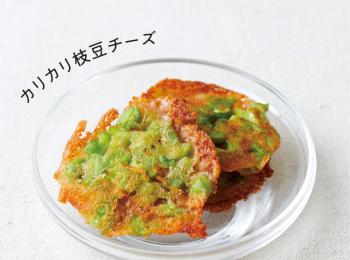お弁当のおかずに「緑」を増やしたい!! 簡単&手早くできる「緑のサブおかず」4選☆【#お弁当 9】
