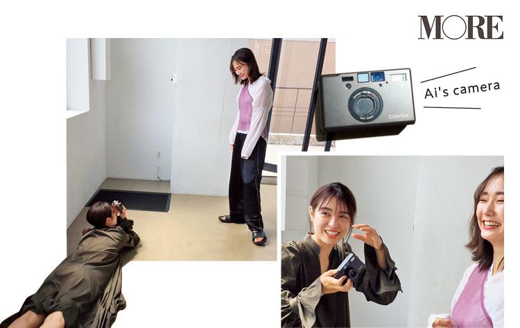 松本愛はカメラ女子! その腕も、熱の入りもすごいんです‼︎【モデルのオフショット】