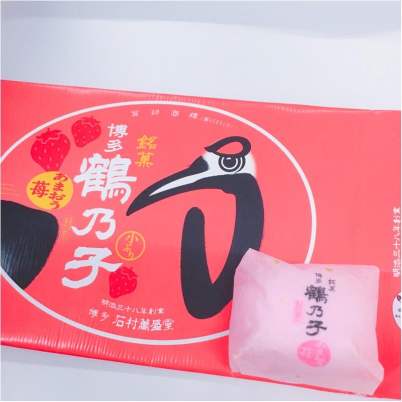 【ご当地モア】博多のお土産[鶴乃子]が私の知っているマシュマロの領域を超えていた件について_1
