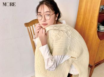 唐田えりかの可愛すぎる1枚♡ ケーブル編みのニットベストがお似合いです【モデルのオフショット】