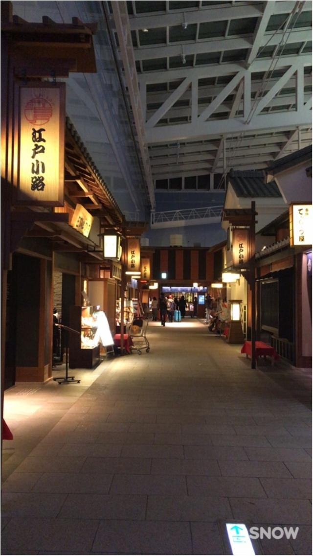 年末年始の羽田空港がアツイ。旅行がなくても行きたいホットスポット❤️_2