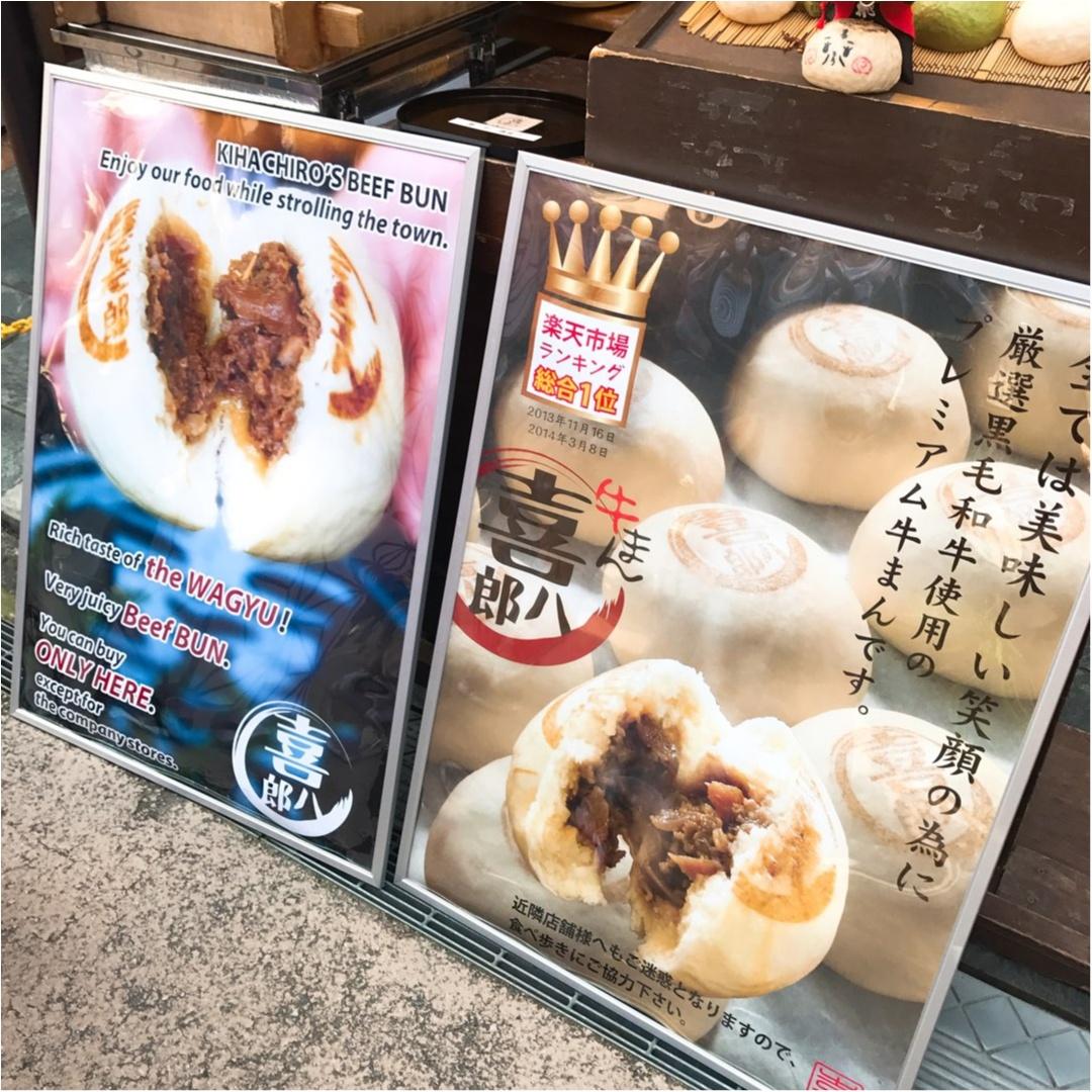 【着物でフォトジェニック!】『今の季節にオススメな』鎌倉で食べ歩きしたい方必見!ご紹介します♡_10
