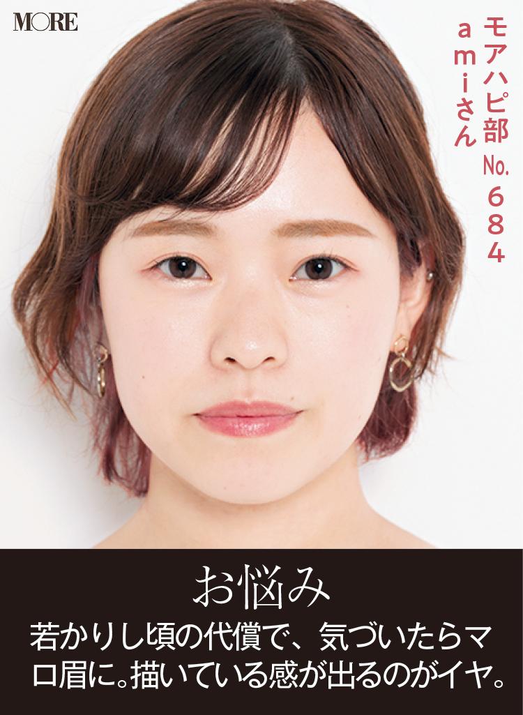 眉毛の整え方特集 -【世界一正しい眉のお手入れ法】など、眉迷子のための眉メイクの基本まとめ_94