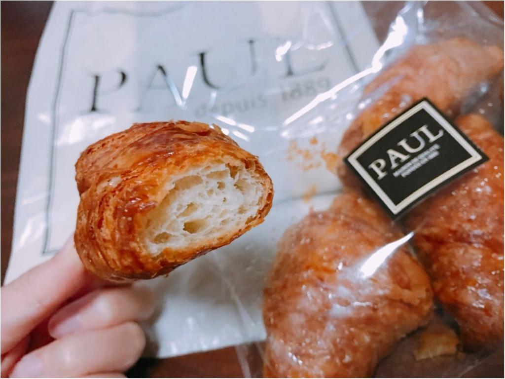 《休日の贅沢な朝ごパン》【PAUL】のクロワッサンが美味しすぎる♡♡フランス本番の味を堪能❤︎_4