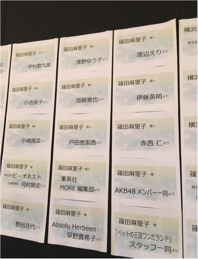 超体感型ステージ!【バイオハザード】まりこサマの舞台観にいってきました!_7