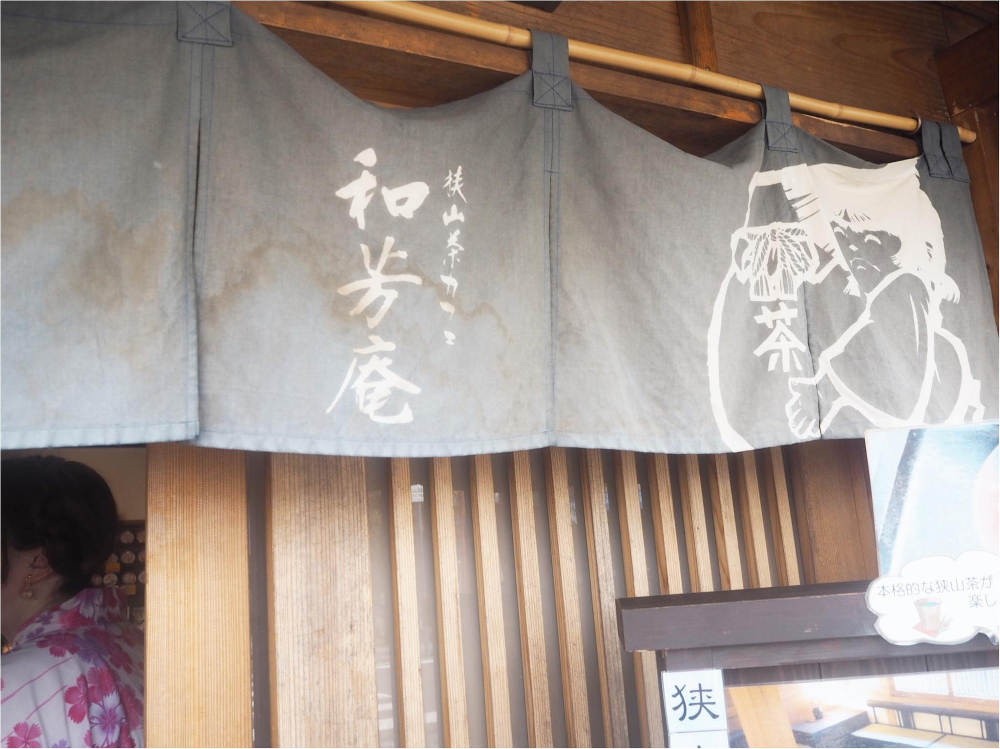 川越浴衣散策★名物芋そうめんとかわいい抹茶スイーツ♡♡_10