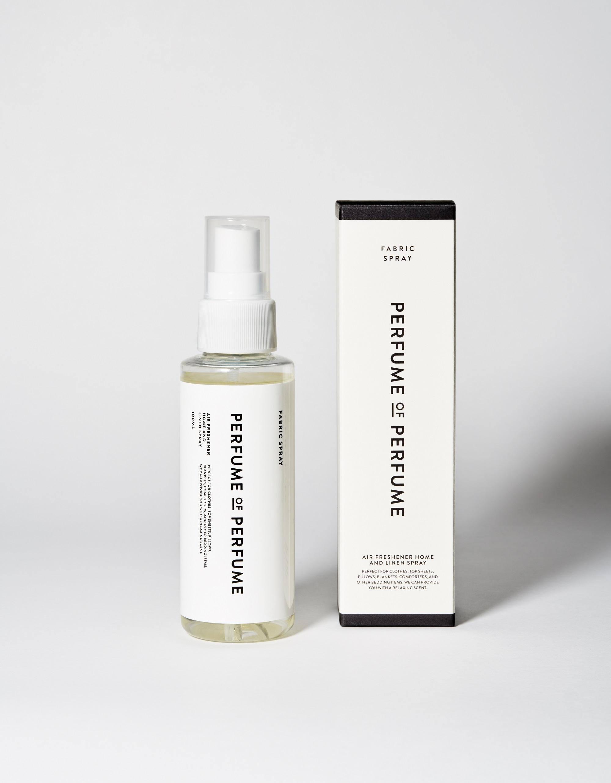 Perfumeファッションプロジェクト『Perfume Closet』から、新作フレグランスアイテムが登場☆_2
