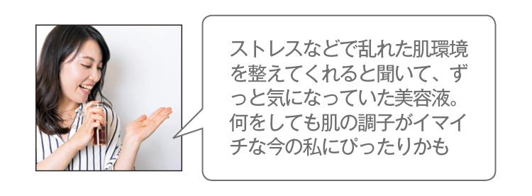 """『オルビス』『クラランス』のベストセラーを試せるコフレが登場! あの美容液から""""ベスコス""""獲得サプリまで‼【クリスマスコフレ2019】_4"""