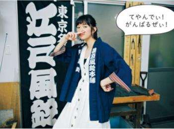 日本の夏を満喫♡ 話題の「風鈴づくり」にGO♪【佐藤栞里のちょっと行ってみ!?】