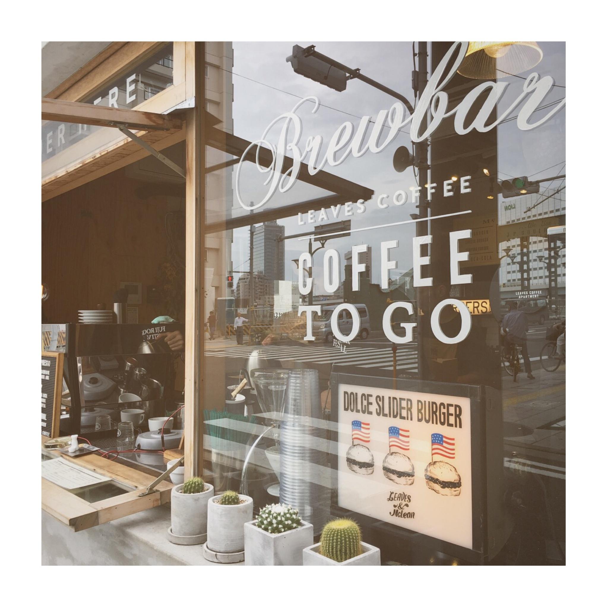 """《ご当地MORE✩東京》【蔵前】で寄りたい!本格的でお洒落なコーヒースタンド""""LEAVES COFFEE APARTMENT""""に行ってきました✌︎❤️_2"""