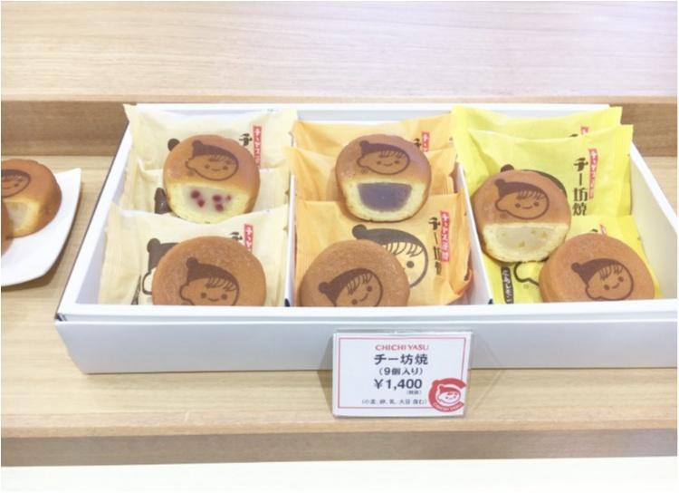広島のおしゃれなお土産特集《2019年》- 人気の定番土産から話題のチョコ、スタバの限定タンブラーも!_53