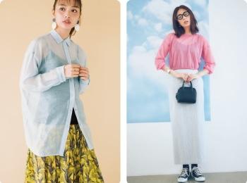 透けるトップスのコーデ特集 - シースルーのシャツ・ブラウスのおしゃれなコーディネートまとめ