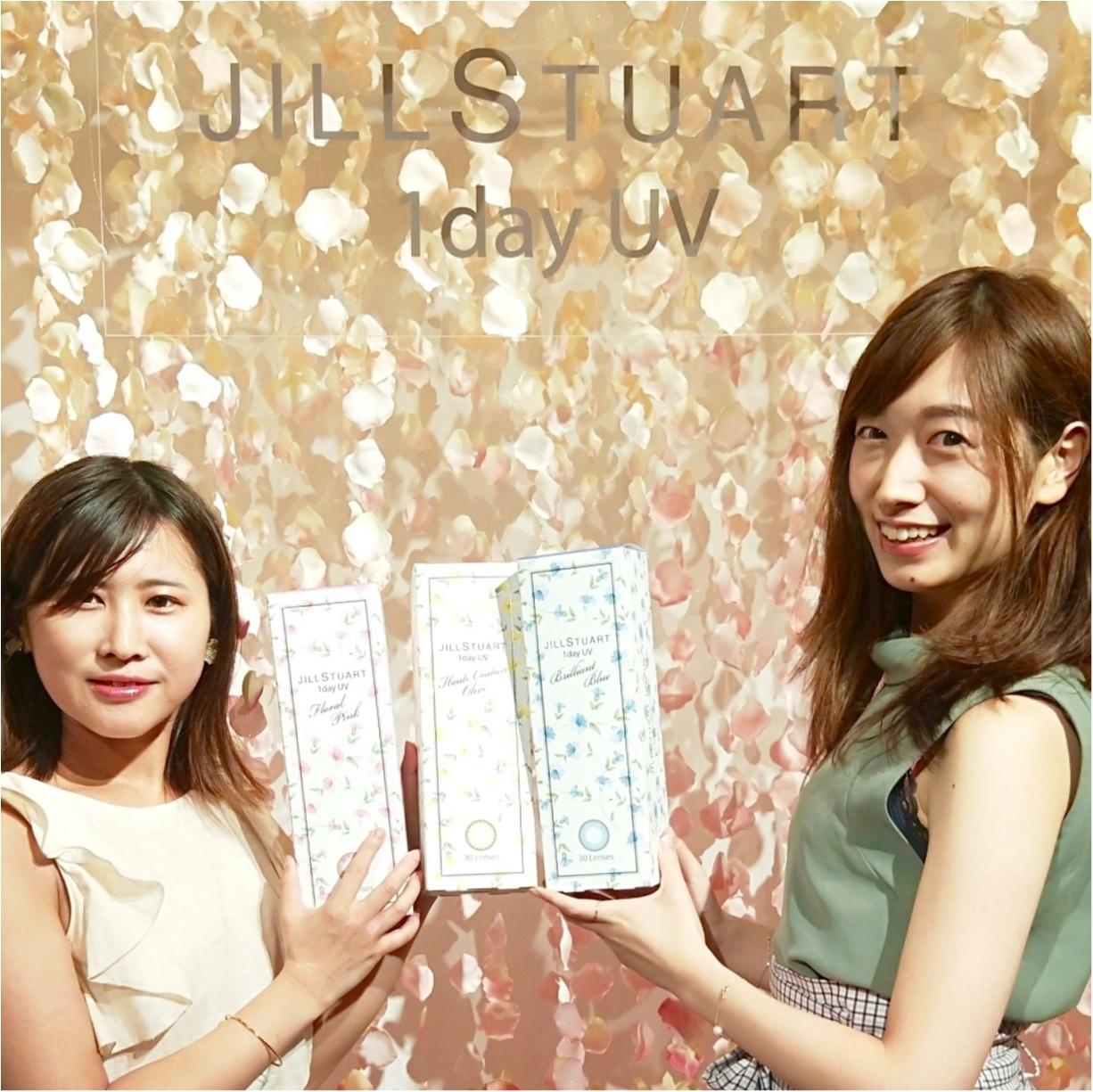 【JILLSTUART(ジルスチュアート)】1dayカラコンが発売!瞳に、ファッションを。_4