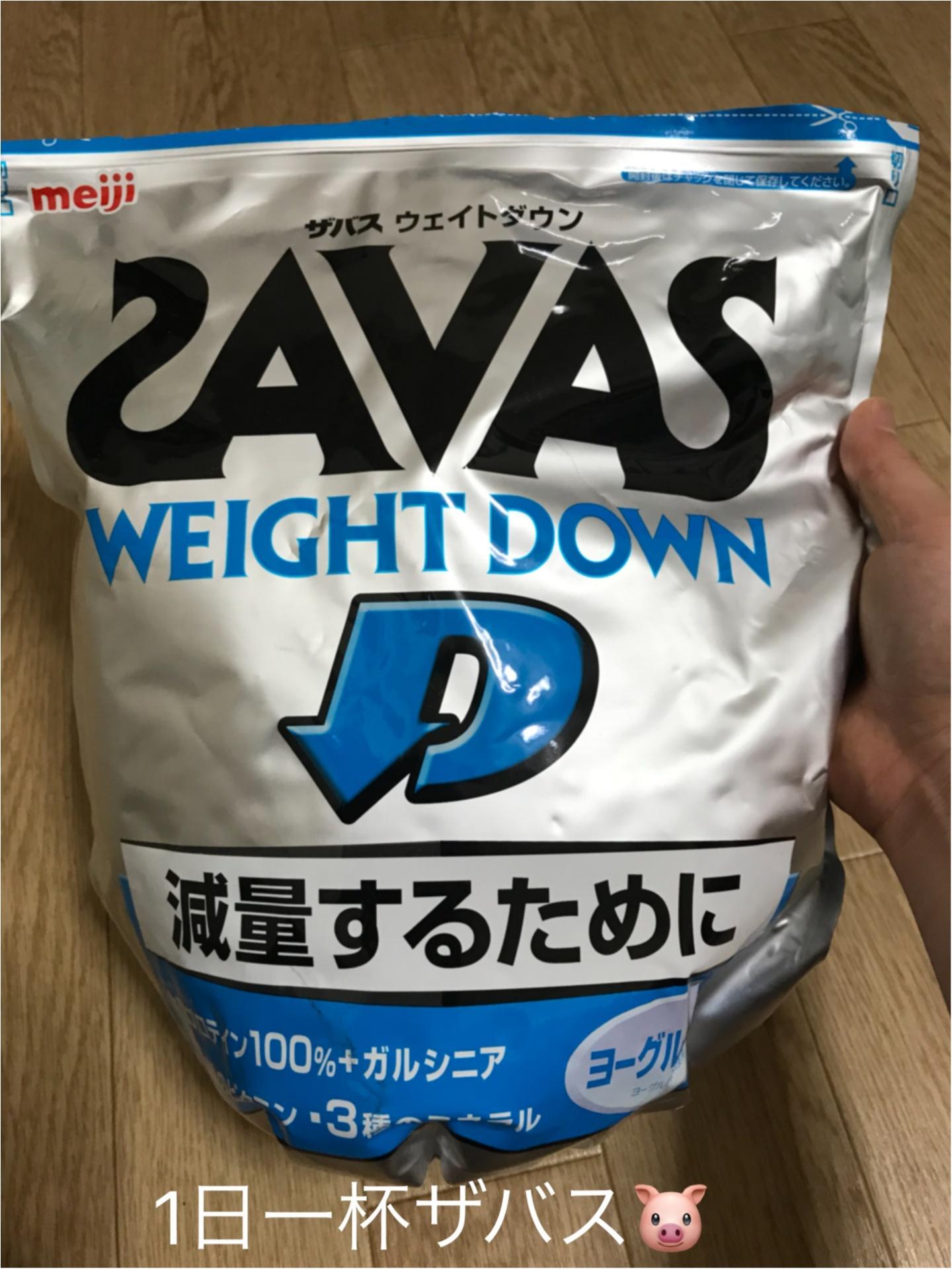 合計 −40.6cm!!!!『瞬間サイズダウンダイエット』 MORE11月号に私が載ってます(^^)【#モアチャレ 7キロ痩せ】_4
