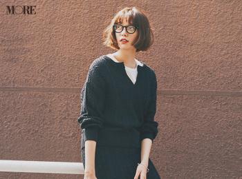 【今日のコーデ】<佐藤栞里>12月は日曜からスタート。気張らずおしゃれな黒のニットアップで楽しい一日に♪
