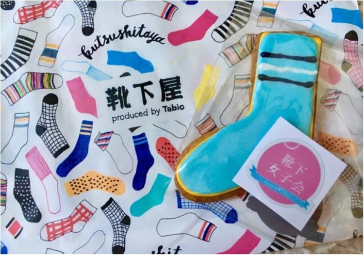 ゲストはあの《高橋愛ちゃん》❤️【Tabio presents 靴下女子会】に参加してきました!_12