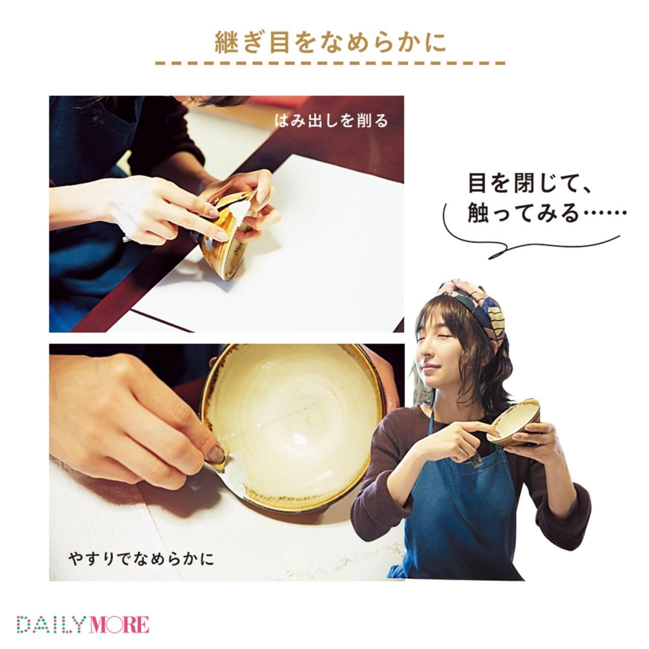 篠田麻里子が体験♡ 話題の「現代風金継ぎ体験」に行こう!【麻里子のナライゴトハジメ】_2_3