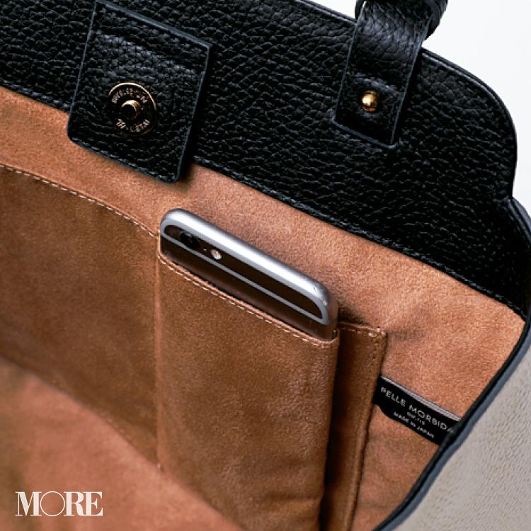 お仕事バッグは機能性もおしゃれさも欲張るのだ♡選び方2019版はおでかけにも使える、が決めて 記事Photo Gallery_1_8