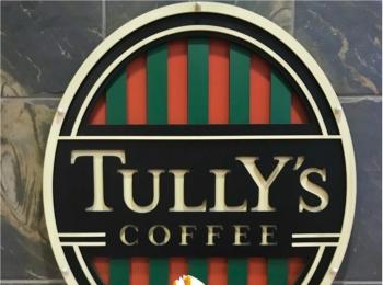 『タリーズ』の新作、ホリデーメニュー4種を味わってきた 記事Photo Gallery
