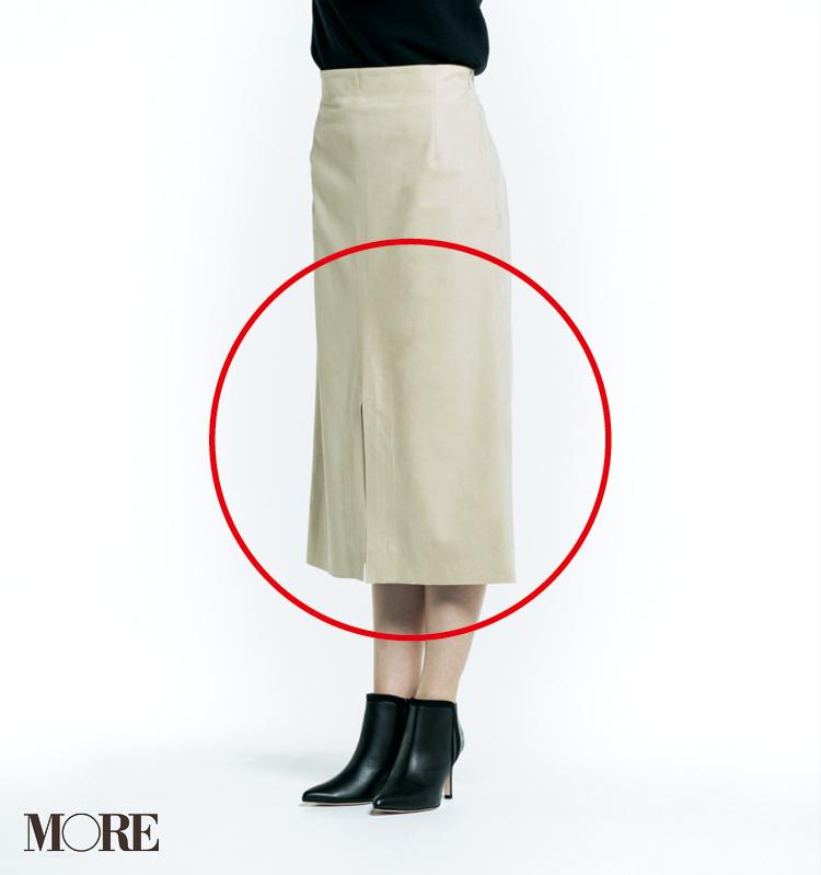 春スカート、いちばんきれいに見える靴はどれだ!? 全部はいてみました選手権☆記事Photo Gallery_1_8