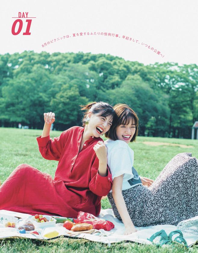 ありさはシャツ、栞里はTシャツ。佐藤姉妹の着回しリターンズ!!!(2)