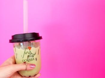 【3月22日OPEN】日本初の日本茶ミルクティー専門店!?OCHABA(オチャバ)
