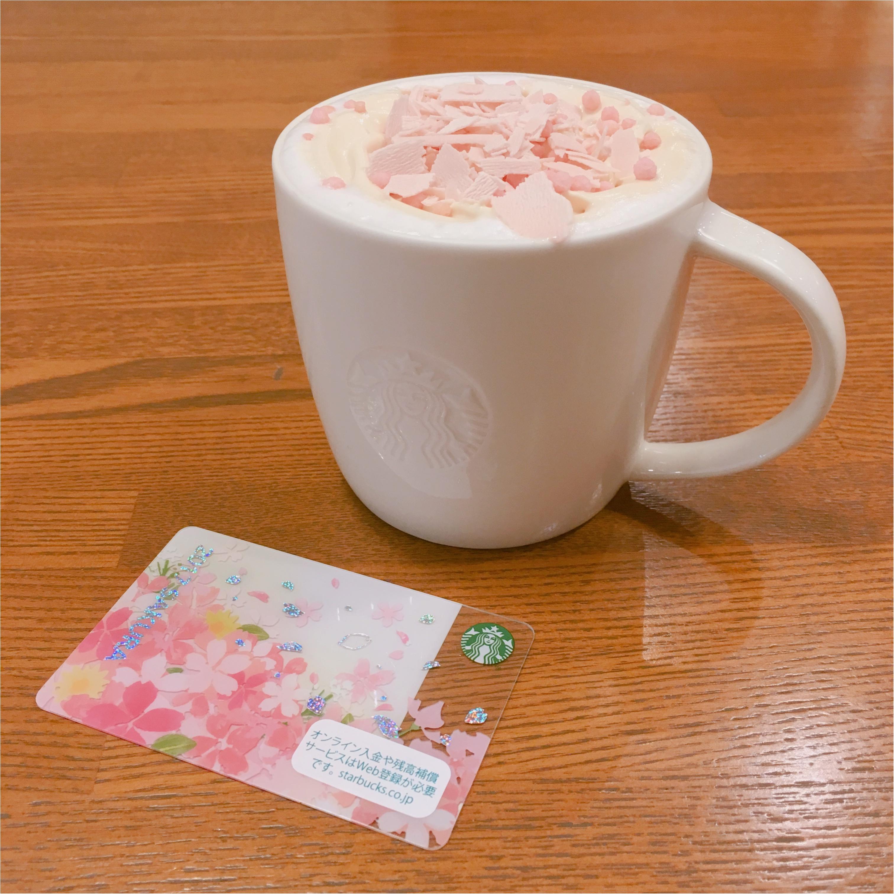 【 期間限定の新作 】スターバックスのサクラが2月15日からスタート ♡♡ 人気のスターバックスカードもGetしました!_1