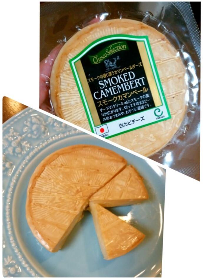 【私的おすすめチーズ】✞手が止まらないチーズ。紹介します!_3