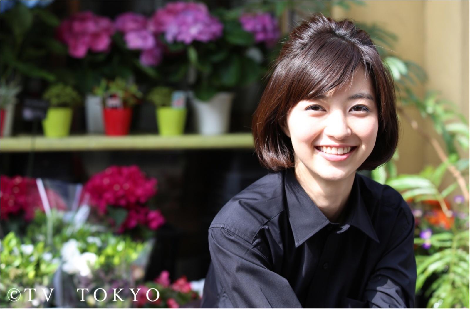 逢沢りなちゃん、『土曜ドラマ24「昼のセント酒」』に出演‼︎ 【テレビ出演情報】_1